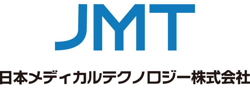 歯科貴金属の回収/買取・リサイクル・産業廃棄物・歯科材料販売の日本メディカルテクノロジー